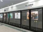 技術文章—地鐵屏蔽門無線通訊模塊解決方案