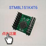Atomthreads关于STM8S低功耗的思考
