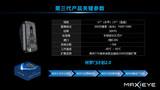 单目的进阶玩法,堪比激光雷达的高精度三维构建