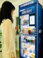 AI应用场景盘点:智能安防、智能零售和智能家居率先获益