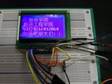 51单片机控制LCD12864显示汉字