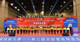 海克斯康连续三年助力中国技能大赛并入选优秀合作企业