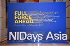 NIDays Asia 2019:Full Force Ahead,洞見2020未來