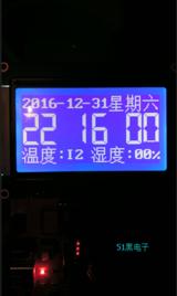 LCD12864万年历单片机程序+实物制作+Proteus仿真