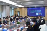 北京首个线上线下一站式聚合产业服务平台正式启动