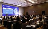 2019全国快三开奖助手_第二届中国(国际)智能汽车应用创新大会在沪召开