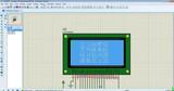 LCD12864中文液晶屏显示