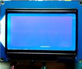 轻松玩转LCD12864-基于AVR单片机的LCD12864串行显示