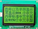 2864串口接线方式与实例程序