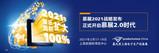 慕展2021战略正式启动, productronica China规模将扩大100%