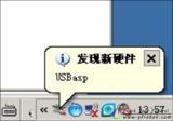 使用USBASP给Arduino烧写bootloader教程