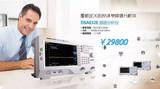 关于DSA800E系列经济型频谱分析仪的分析和介绍
