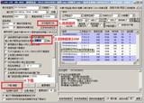 天山OLED白光烙铁单片机源码与使用手册V3.1.1