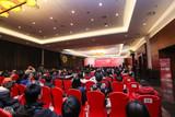 TI杯2019年全国大学生电子设计竞赛颁奖典礼在京举行