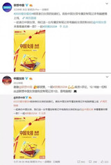 中国女排专属定制联想笔记本电脑亮相,颜值爆表!