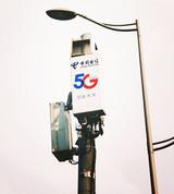 建一个5G基站,得要花多少钱?总投资令人瞠目结舌