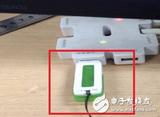 制作存储示波器数据U盘的方法