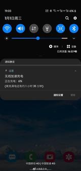 竟有隐藏福利!三星S10系列用户快升级One UI 2.0