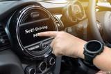 全球首个 韩国推L3级自动驾驶安全标准