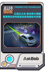 解决两大难题 英伟达自动驾驶技术发展分析