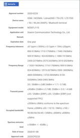 小米新款5G手机通过认证 骁龙865的旗舰是小米10吗?