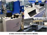 光勺科技在CES发布4D多普勒激光雷达