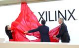 """新十年""""芯""""征程,Xilinx北京乔迁新址"""