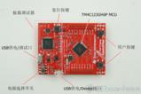 如何使用Keil5开发MSP430及Tiva系列开发板