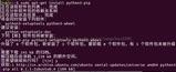 单片机成长之路(51基础篇) - 006 在Linux下搭建开发烧写环境