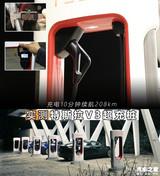 10分钟充电42% 特斯拉V3超级充电桩实测