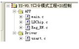 基于51单片机的<font color='red'>LD3320</font>的例程(口令模式+IO口控制程序)
