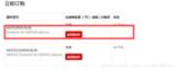 MSP-EXP430F5529LP开发板002-GPIO库函数