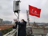火神山医院火速交付,5G+云网保驾护航