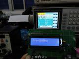 基于51单片机的频率测量仪设计