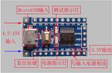 关于STM8S003F3P6开发的笔记
