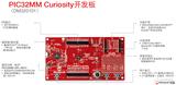 基于Microchip PIC32MM开发板的电机控制