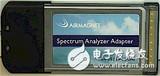 艾尔麦无线频谱分析仪ASA介绍