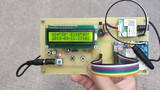 51单片机GPS+sim800c GSM定位短信LCD1602液晶显示程序