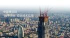 海克斯康2020全球用户大会:大国重器,智赋能,聚共赢