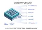 高通ultraSAW滤波器技术大幅提升2.7 GHz以下频段的射频性能