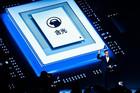 """阿里AI芯片""""含光800""""性能揭秘:12nm工艺的大核心"""