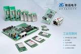 4G通信模块在ARM平台下的应用