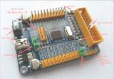 嵌入式STM32学习笔记(2)——点亮LED灯及用中断让其闪烁