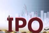"""旷视科技的香港IPO申请失效,""""实体清单""""影响仍未消除"""