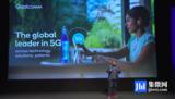 高通5G大会成骁龙865的独角戏,5G技术变革就靠这些终端
