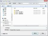 Keil C51单片机集成开发环境编程与调试教程