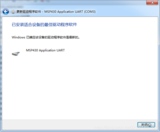 <font color='red'>MSP430G</font>2-LaunchPad简明教程02