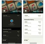 苹果iOS 13.4新功能:交易信息更明了