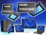 感受10Gbps 接口讯号质量,Diodes USB ReDriver问市
