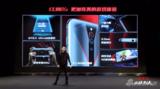 红魔5G游戏手机发布:业界最高刷新率屏幕和内置风扇